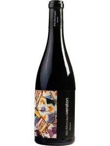 阿图维拉干红葡萄酒