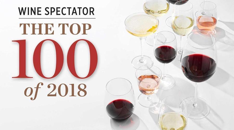 Wine Spectator 2018年度百大最佳葡萄酒