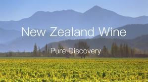 #发现纯净新西兰葡萄酒